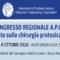 """Potenza – XIX Congresso Regionale A.P.L.O.T.O. """"Il punto sulla Chirurgia Protesica oggi"""". Assegnati 8 (otto) crediti ECM."""