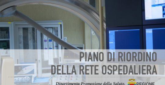 """Ministero Salute approva piano riordino della Regione Puglia: """"Risparmi investiti in assunzioni, edifici e tecnologia""""."""