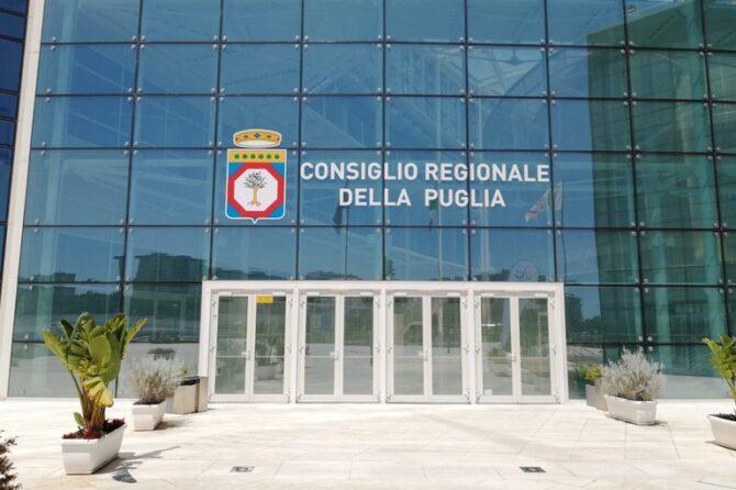 """Regione Puglia: """"Aggiornamento elenco Ispettori NIRS""""."""